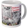 baikonur launch site tyuratam missile range coffee mug
